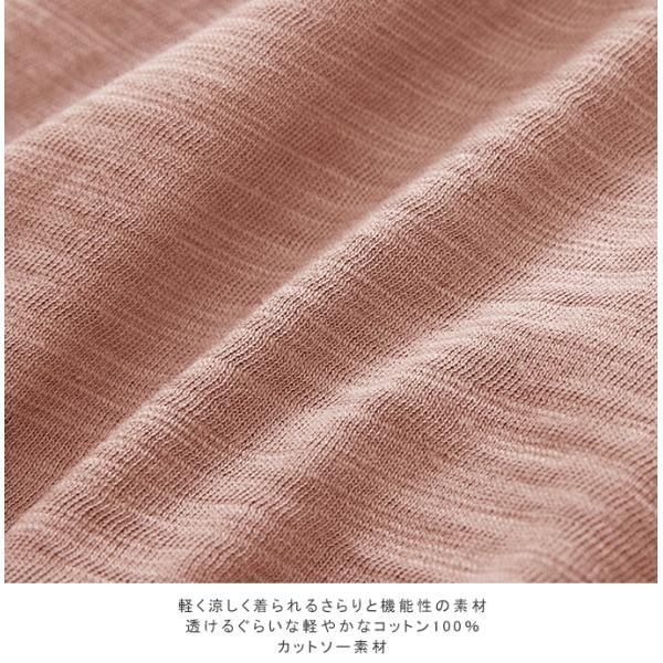 UVカット カーディガン サマーニット ロングカーディガン 速乾 涼しげな コットンカーデ 羽織り 羽織物 縦ライン 紫外線防止 レディース|karei|20