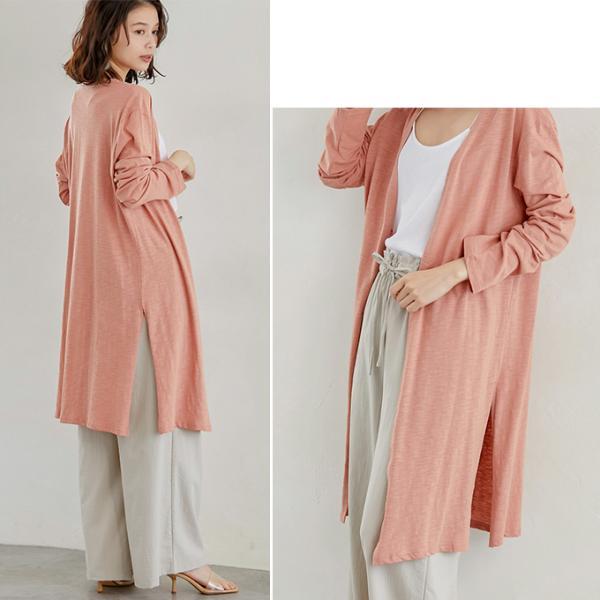UVカット カーディガン サマーニット ロングカーディガン 速乾 涼しげな コットンカーデ 羽織り 羽織物 縦ライン 紫外線防止 レディース|karei|05