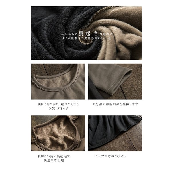 裏起毛 ワンピース 暖かい 切り替え バイカラー フワモコ ラウンド襟 フェミニン 2017新作 送料無料|karei|05
