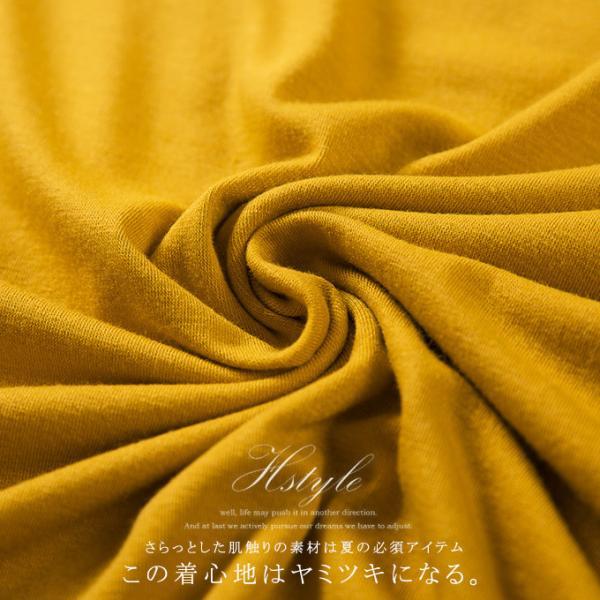 カットソー チュリップ袖 トップス コットン Vネック 変形 ブラウス ヘムライン 伸縮性 カバー 万能体系カバー レディース|karei|02