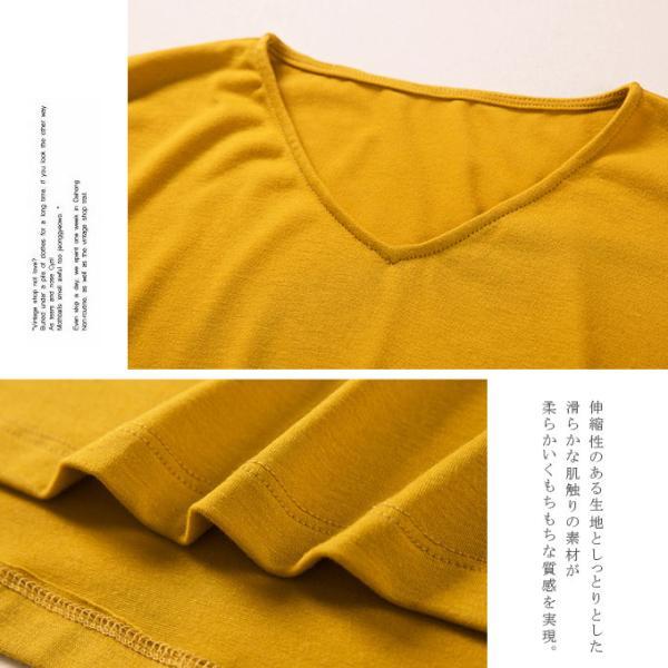 カットソー チュリップ袖 トップス コットン Vネック 変形 ブラウス ヘムライン 伸縮性 カバー 万能体系カバー レディース|karei|19