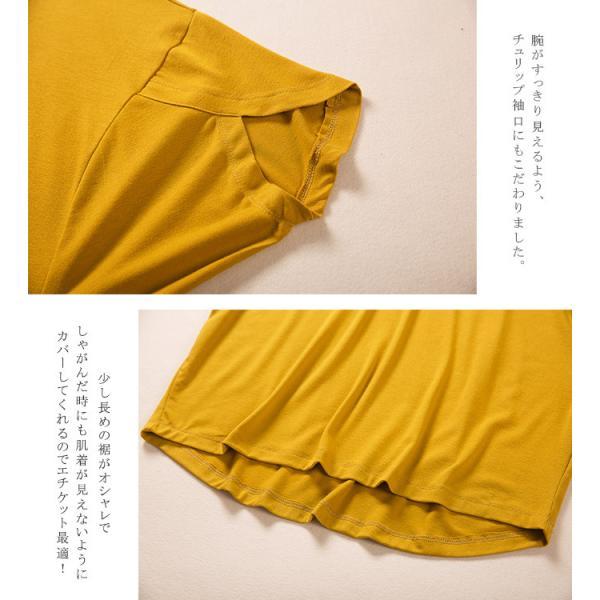 カットソー チュリップ袖 トップス コットン Vネック 変形 ブラウス ヘムライン 伸縮性 カバー 万能体系カバー レディース|karei|20