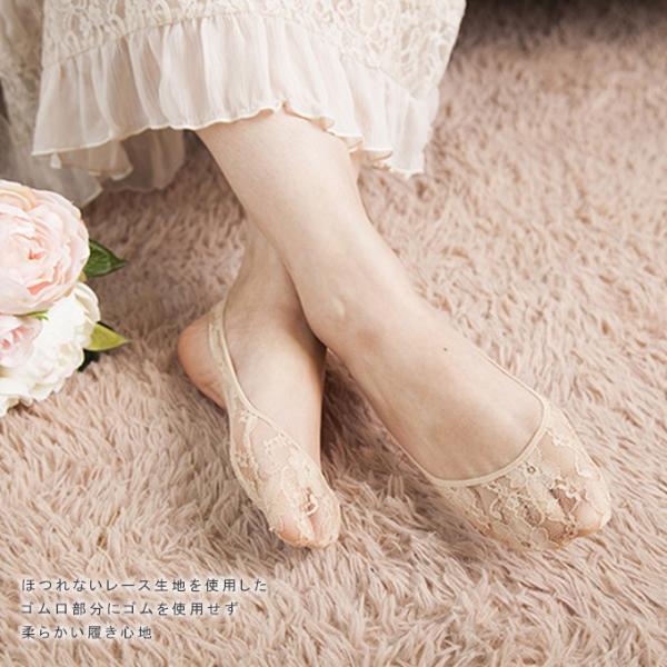 ソックス 靴下 レディース花柄レース バックストラップ レース カバー シースルー カバー ストレッチ クッション付|karei|05
