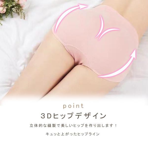 ショーツ スタンダード3D縫い目 超盛無地 プレーン 子宮温活 マッサージデザイン 肌触りいい 女性用 下着 新春セール|karei|04