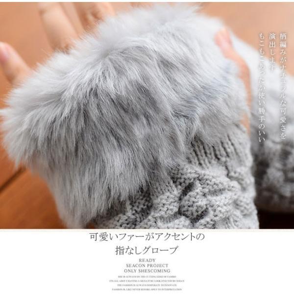 ファー付き ハンドウォーマー 手袋 グローブ エレガンス 暖かい 防寒 デスクワーク|karei|02