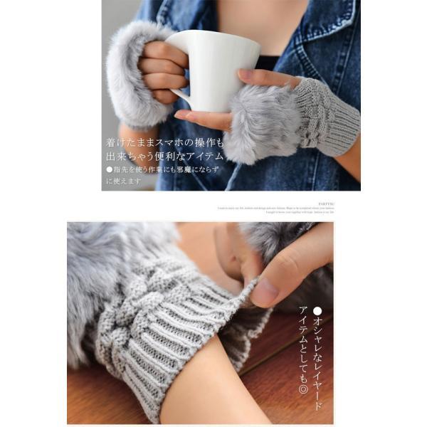 ファー付き ハンドウォーマー 手袋 グローブ エレガンス 暖かい 防寒 デスクワーク|karei|03