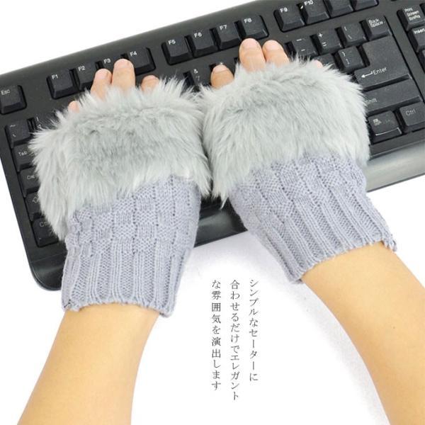 ファー付き ハンドウォーマー 手袋 グローブ エレガンス 暖かい 防寒 デスクワーク|karei|04