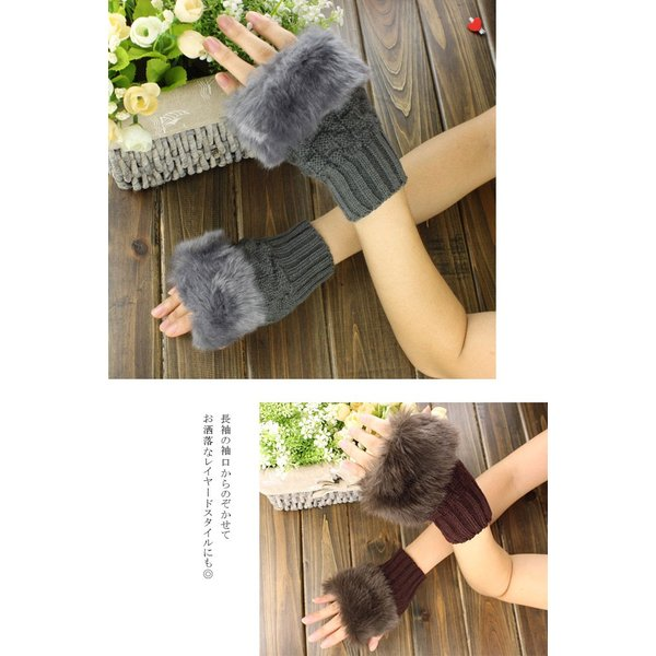 ファー付き ハンドウォーマー 手袋 グローブ エレガンス 暖かい 防寒 デスクワーク|karei|05