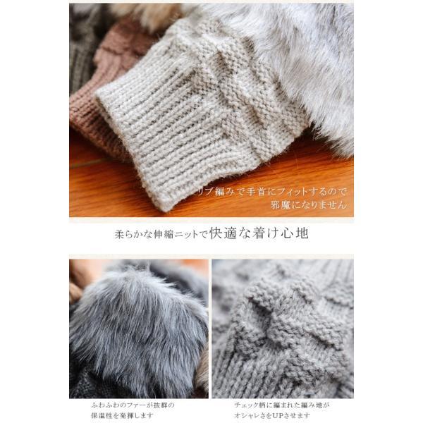 ファー付き ハンドウォーマー 手袋 グローブ エレガンス 暖かい 防寒 デスクワーク|karei|08