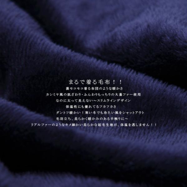 ワイドパンツ 裏起毛 スカート スリットスカンツ ガウチョパンツ ぬくもり、ロング スカート 無地 ワイドパツ  7分丈   新春セール 一部即納|karei|02