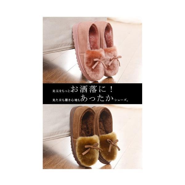 モカシューズ スエードタッチ ファー リボン 包み込み 滑りにくい 3センチヒール 5色 暖かい レディース 新春セール|karei|04