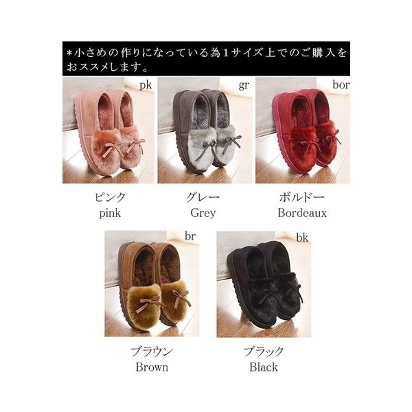 モカシューズ スエードタッチ ファー リボン 包み込み 滑りにくい 3センチヒール 5色 暖かい レディース 新春セール|karei|06