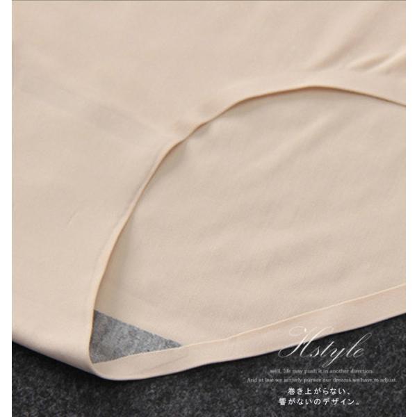 ショーツ パンツ 下着 シームレス レディース ノーマル 女性用 ストレッチ  コットン ホワイト ブラック ベージュ フィット感 ズレにくい 上品 インナー|karei|15