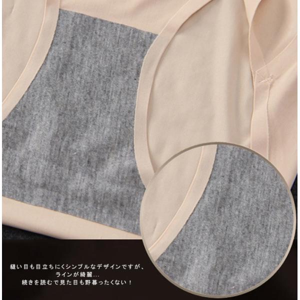 ショーツ パンツ 下着 シームレス レディース ノーマル 女性用 ストレッチ  コットン ホワイト ブラック ベージュ フィット感 ズレにくい 上品 インナー|karei|16