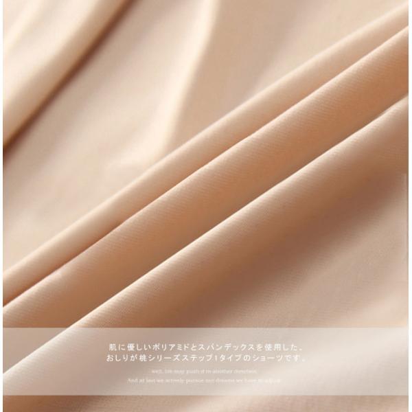 ショーツ パンツ 下着 シームレス レディース ノーマル 女性用 ストレッチ  コットン ホワイト ブラック ベージュ フィット感 ズレにくい 上品 インナー|karei|03