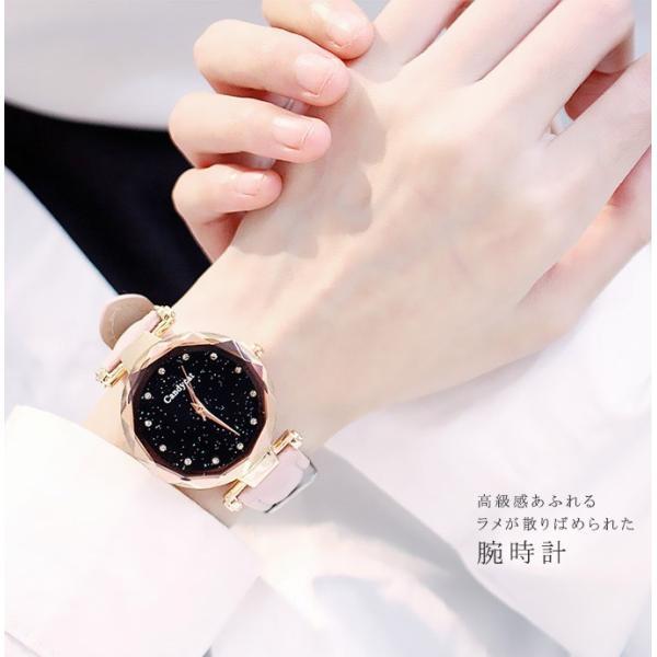 盤腕時計 ウォッチ watch 腕時計 ラメ入り文字盤 高級感 ゴールド キラキラ ゴルード 男女兼用 レディース|karei|02