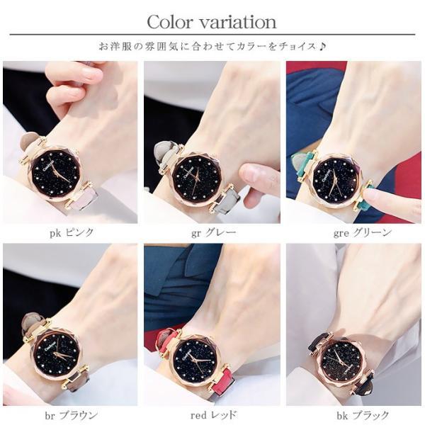 盤腕時計 ウォッチ watch 腕時計 ラメ入り文字盤 高級感 ゴールド キラキラ ゴルード 男女兼用 レディース|karei|15