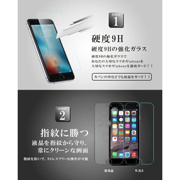 液晶保護フィルム 強化ガラスフィルム 強化ガラスiPhoneX iPhone8 iPhone7 iPhone7Plus iPhone6s Plus iPhone プレミアム会員 karei 02