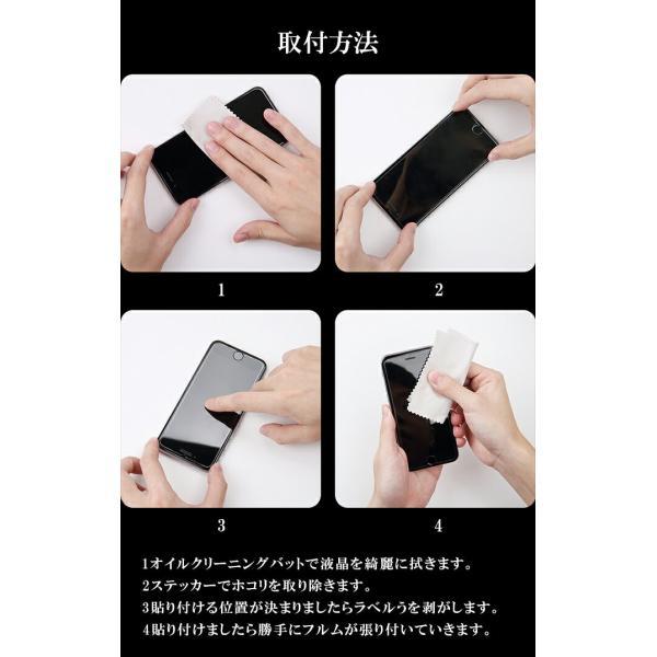 液晶保護フィルム 強化ガラスフィルム 強化ガラスiPhoneX iPhone8 iPhone7 iPhone7Plus iPhone6s Plus iPhone プレミアム会員 karei 07