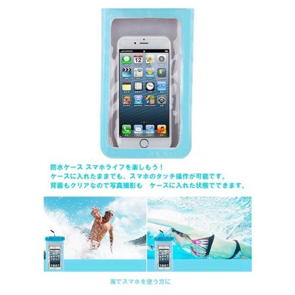 防水ケース iPhone スマホ 携帯カバー スマートフォン 半身浴 携帯ケースiphonex iphone8 7 7s 7plus GALAXY ARROWS AQUOS Phone karei 03