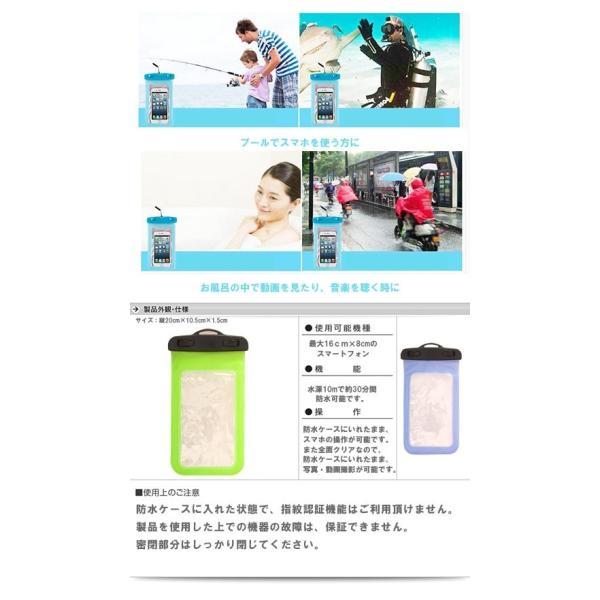防水ケース iPhone スマホ 携帯カバー スマートフォン 半身浴 携帯ケースiphonex iphone8 7 7s 7plus GALAXY ARROWS AQUOS Phone karei 04