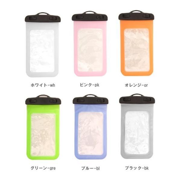 防水ケース iPhone スマホ 携帯カバー スマートフォン 半身浴 携帯ケースiphonex iphone8 7 7s 7plus GALAXY ARROWS AQUOS Phone karei 05