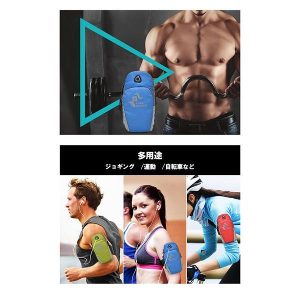 iPhone ポーチ  スポーツポーチ/アームバンド/スポーツケース/ボディバッグ/ジョギング/マラソン/ウォーキング/アウトドア/登山/ハイキング|karei|02
