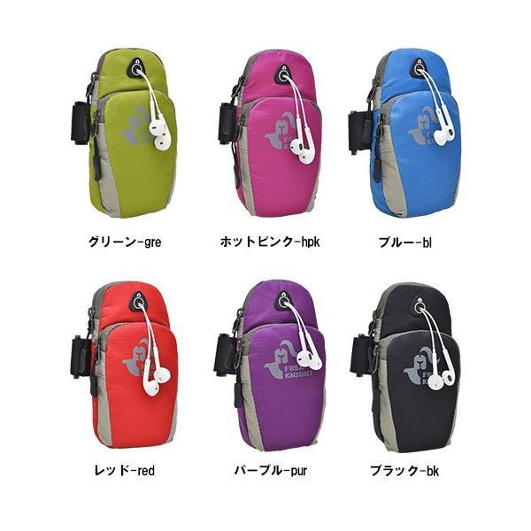 iPhone ポーチ  スポーツポーチ/アームバンド/スポーツケース/ボディバッグ/ジョギング/マラソン/ウォーキング/アウトドア/登山/ハイキング|karei|04