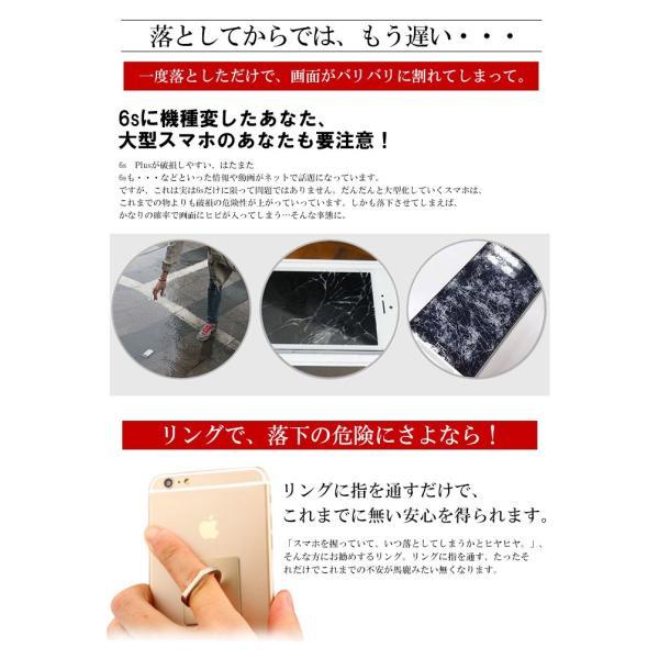 バンカーリング スタンドにもなる落下防止ホールドリング スマホやタブレットに!ホルダー 指輪型 iPad iPhone系列 Android 各種対応 |karei|03