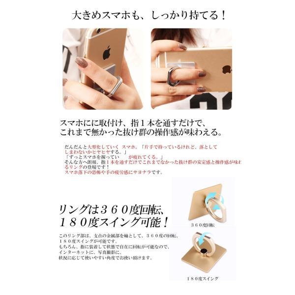 バンカーリング スタンドにもなる落下防止ホールドリング スマホやタブレットに!ホルダー 指輪型 iPad iPhone系列 Android 各種対応 |karei|04