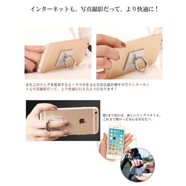 バンカーリング スタンドにもなる落下防止ホールドリング スマホやタブレットに!ホルダー 指輪型 iPad iPhone系列 Android 各種対応 |karei|05