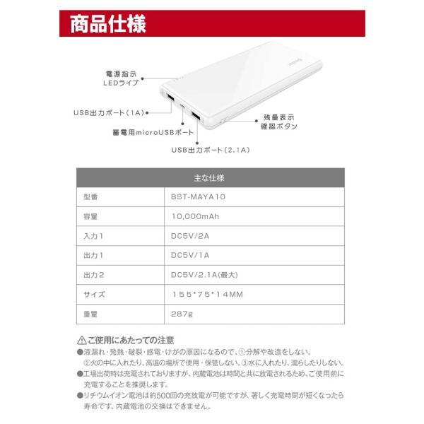 大容量 モバイルバッテリー 軽量 10000mah  極薄 高品質 軽量  iPhoneX iPhone8 iPhone8Plus huawei iPhone7 各機種対応可【PSEマーク付】 karei 02