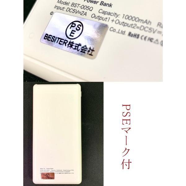 大容量 モバイルバッテリー 軽量 10000mah  極薄 高品質 軽量  iPhoneX iPhone8 iPhone8Plus huawei iPhone7 各機種対応可【PSEマーク付】 karei 11