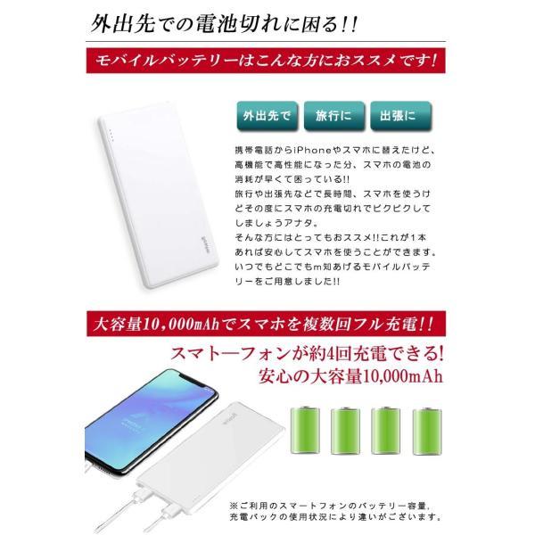 大容量 モバイルバッテリー 軽量 10000mah  極薄 高品質 軽量  iPhoneX iPhone8 iPhone8Plus huawei iPhone7 各機種対応可【PSEマーク付】 karei 03