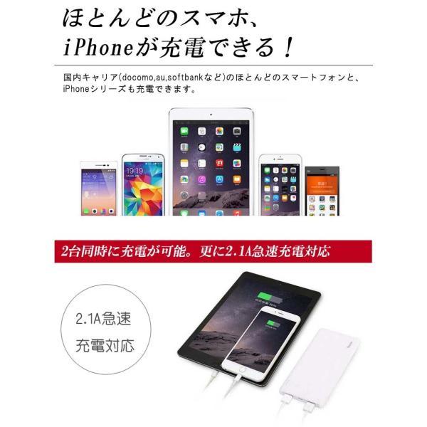 大容量 モバイルバッテリー 軽量 10000mah  極薄 高品質 軽量  iPhoneX iPhone8 iPhone8Plus huawei iPhone7 各機種対応可【PSEマーク付】 karei 04
