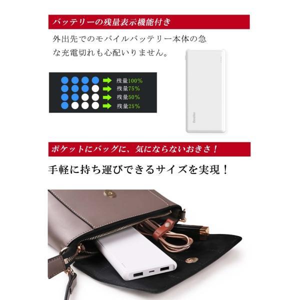 大容量 モバイルバッテリー 軽量 10000mah  極薄 高品質 軽量  iPhoneX iPhone8 iPhone8Plus huawei iPhone7 各機種対応可【PSEマーク付】 karei 06