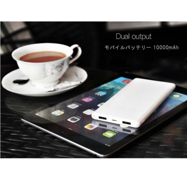 大容量 モバイルバッテリー 軽量 10000mah  極薄 高品質 軽量  iPhoneX iPhone8 iPhone8Plus huawei iPhone7 各機種対応可【PSEマーク付】 karei 10