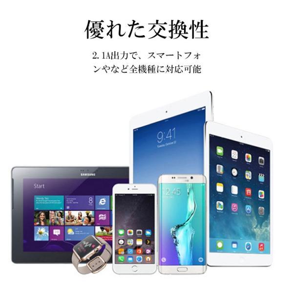 【PSEマーク付】モバイルバッテリー 大容量 軽量 20000mah  極薄 高品質 軽量  X 8 6 plus 6 6s  8Plus huawei 7 GALAXY Xperia各機種対応可|karei|03