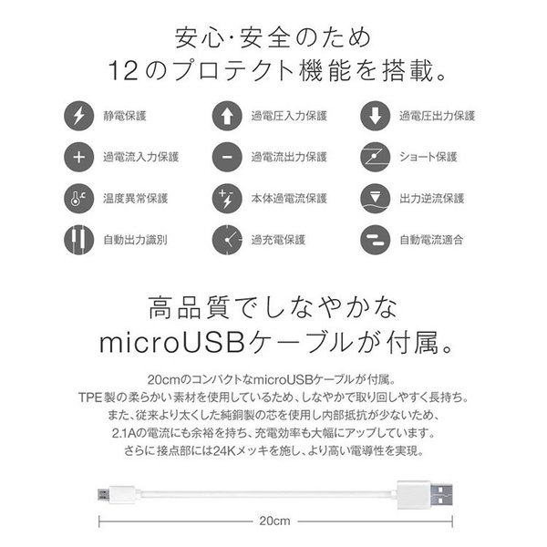 【PSEマーク付】モバイルバッテリー 大容量 軽量 20000mah  極薄 高品質 軽量  X 8 6 plus 6 6s  8Plus huawei 7 GALAXY Xperia各機種対応可|karei|04