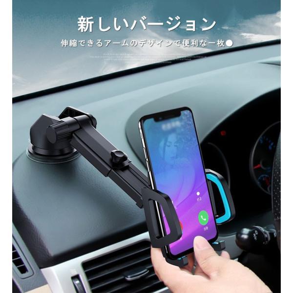スマホホルダー 車 スマホスタンド スマホ ホルダー 携帯ホルダー iPhone11 iPhone11 Pro iPhone11 Pro Max iPhone iPhoneX HUAWEI各種機種対応|karei|02