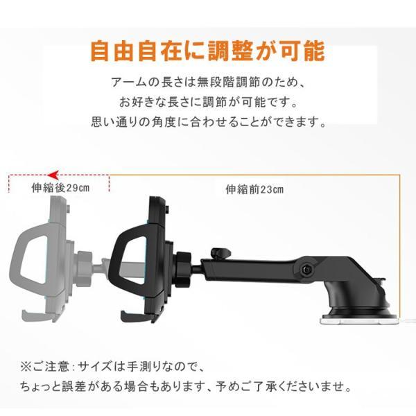 スマホホルダー 車 スマホスタンド スマホ ホルダー 携帯ホルダー iPhone11 iPhone11 Pro iPhone11 Pro Max iPhone iPhoneX HUAWEI各種機種対応|karei|12