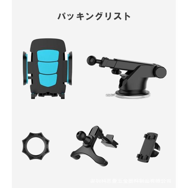 スマホホルダー 車 スマホスタンド スマホ ホルダー 携帯ホルダー iPhone11 iPhone11 Pro iPhone11 Pro Max iPhone iPhoneX HUAWEI各種機種対応|karei|13