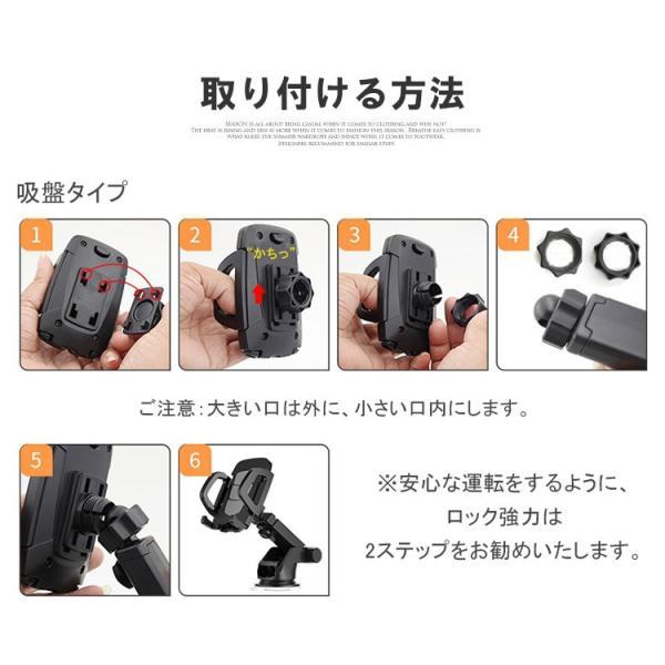 スマホホルダー 車 スマホスタンド スマホ ホルダー 携帯ホルダー iPhone11 iPhone11 Pro iPhone11 Pro Max iPhone iPhoneX HUAWEI各種機種対応|karei|14