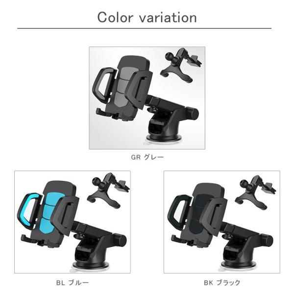 スマホホルダー 車 スマホスタンド スマホ ホルダー 携帯ホルダー iPhone11 iPhone11 Pro iPhone11 Pro Max iPhone iPhoneX HUAWEI各種機種対応|karei|16