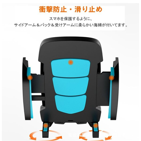 スマホホルダー 車 スマホスタンド スマホ ホルダー 携帯ホルダー iPhone11 iPhone11 Pro iPhone11 Pro Max iPhone iPhoneX HUAWEI各種機種対応|karei|06