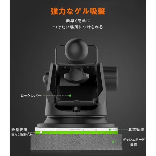 スマホホルダー 車 スマホスタンド スマホ ホルダー 携帯ホルダー iPhone11 iPhone11 Pro iPhone11 Pro Max iPhone iPhoneX HUAWEI各種機種対応|karei|07