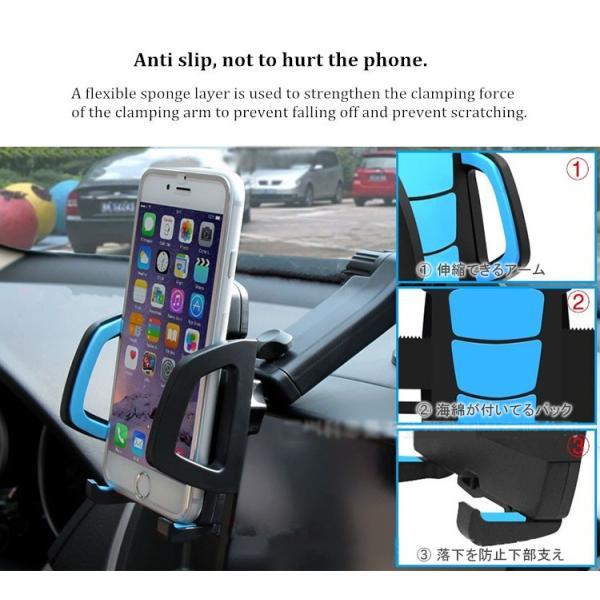 スマホホルダー 車 スマホスタンド スマホ ホルダー 携帯ホルダー iPhone11 iPhone11 Pro iPhone11 Pro Max iPhone iPhoneX HUAWEI各種機種対応|karei|08