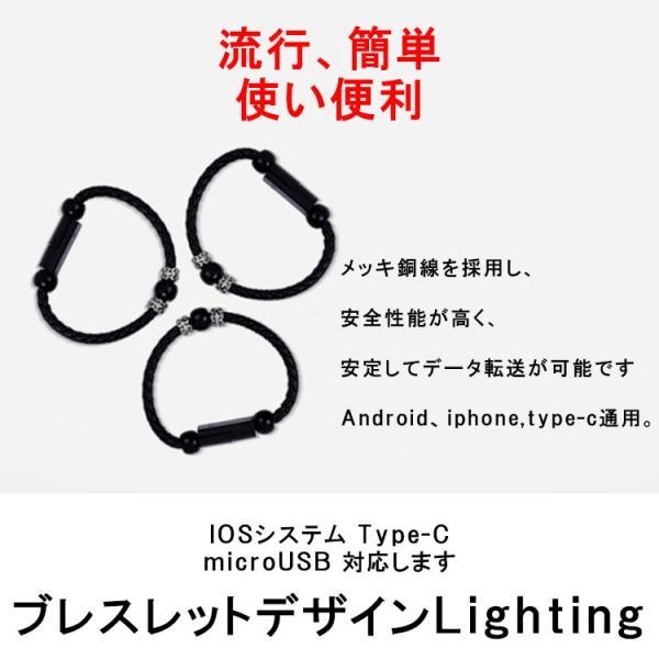 充電ケーブル 選べる3TYPE iPhone/TypeC/ Micro USBケーブル iPhoneX XS Max XR iPhone8/8 Plus/7 巻き取り ケーブル 3 in 1 全機種対応可 karei 03