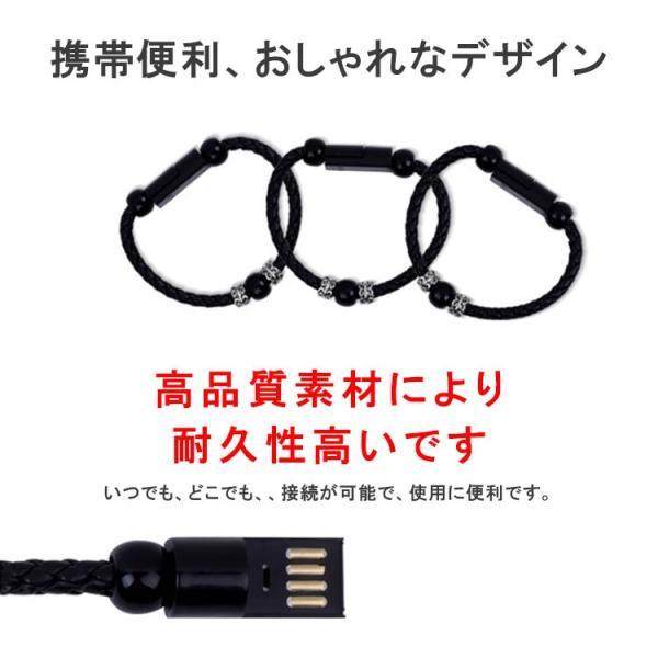 充電ケーブル 選べる3TYPE iPhone/TypeC/ Micro USBケーブル iPhoneX XS Max XR iPhone8/8 Plus/7 巻き取り ケーブル 3 in 1 全機種対応可 karei 05