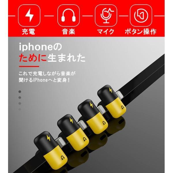 iPhoneX イヤホン変換ケーブルiPhone X iPhone 8/8 Plus充電ケーブル iPhone7/7 Plus イヤホン変換アダプタ ヘッドホン オーディオ ジャック インタフェース|karei|03